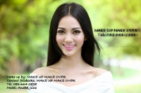 makeupmakeover's profile